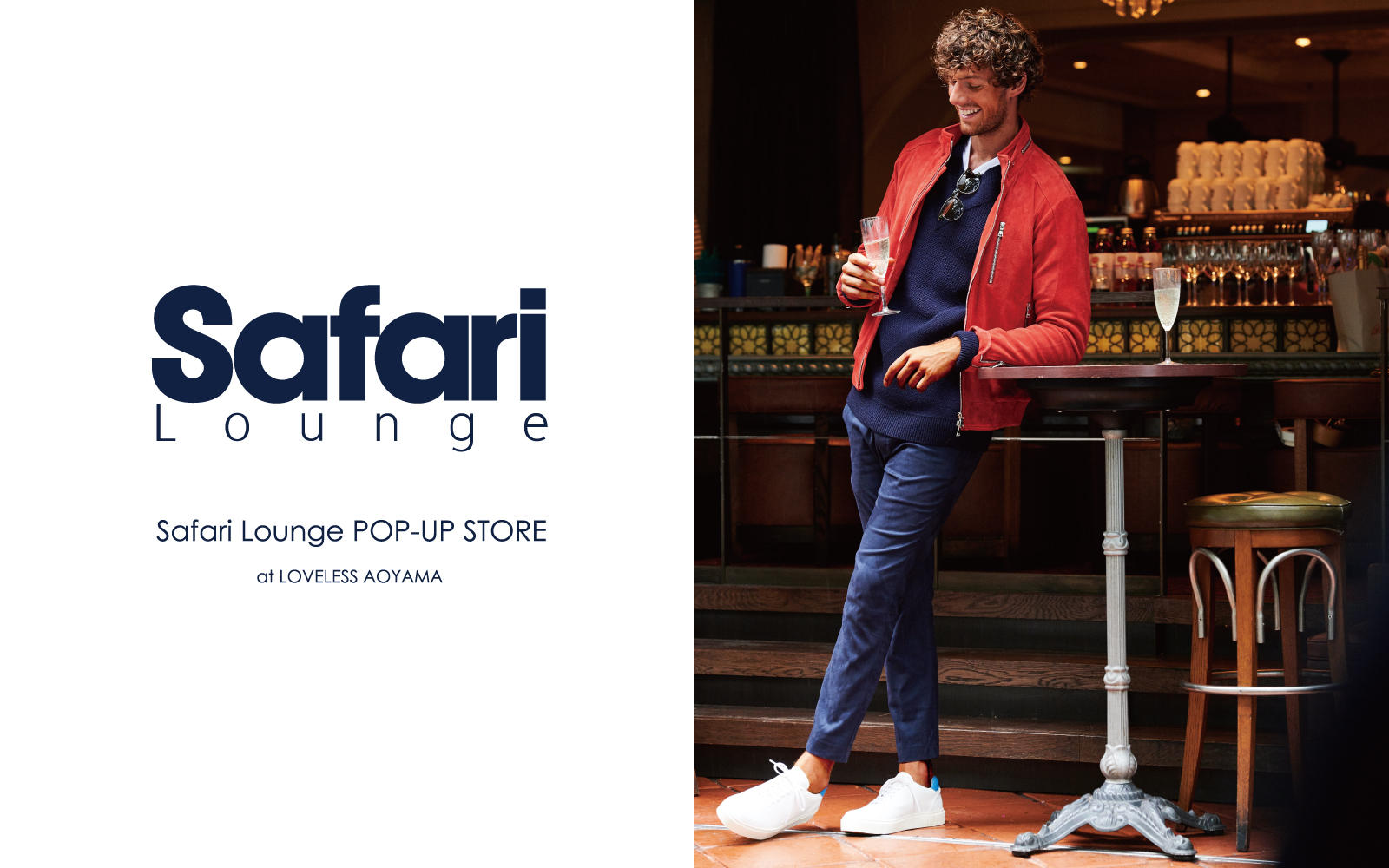 LOVELESS青山店にてSafari Lounge POP-UP STORE開催!