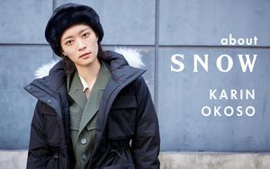 大社カリンさんが着る「SNOW」