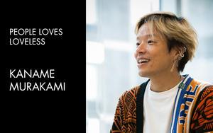 15周年スペシャル インタビューーWWD JAPAN.com編集長 村上 要さん