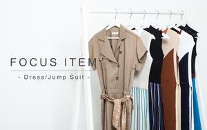 FOCUS ITEM - Dress /Jump suit - 一枚で映える主役級アイテム