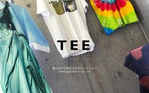 夏に向けて抑えておきたいTシャツ