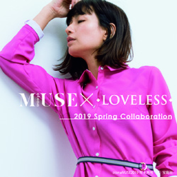 otona MUSE × LOVELESS collaboration release