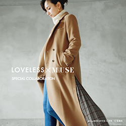 LOVELESS × otona MUSE SPECIAL COLLABORATION プレゼントキャンペーン